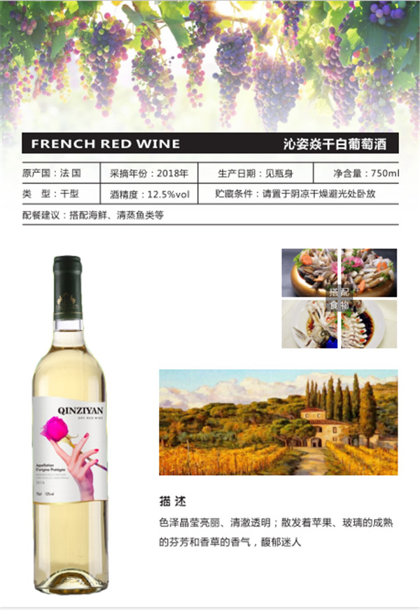 葡萄紅酒2.jpg